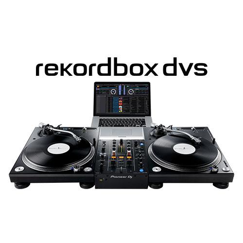 rekordbox-dvs