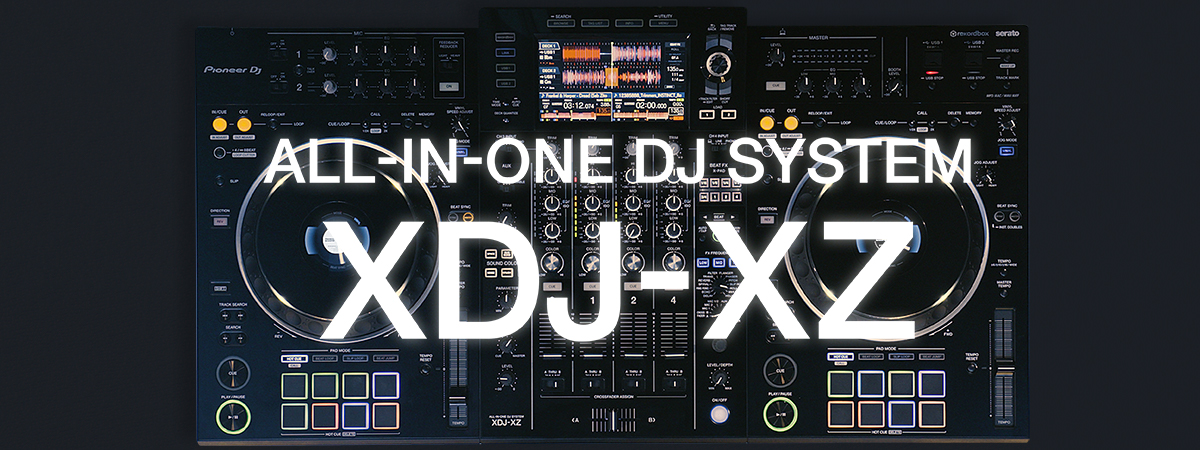 XDJ-XZ_introduction_video_THUMBNAIL for News article