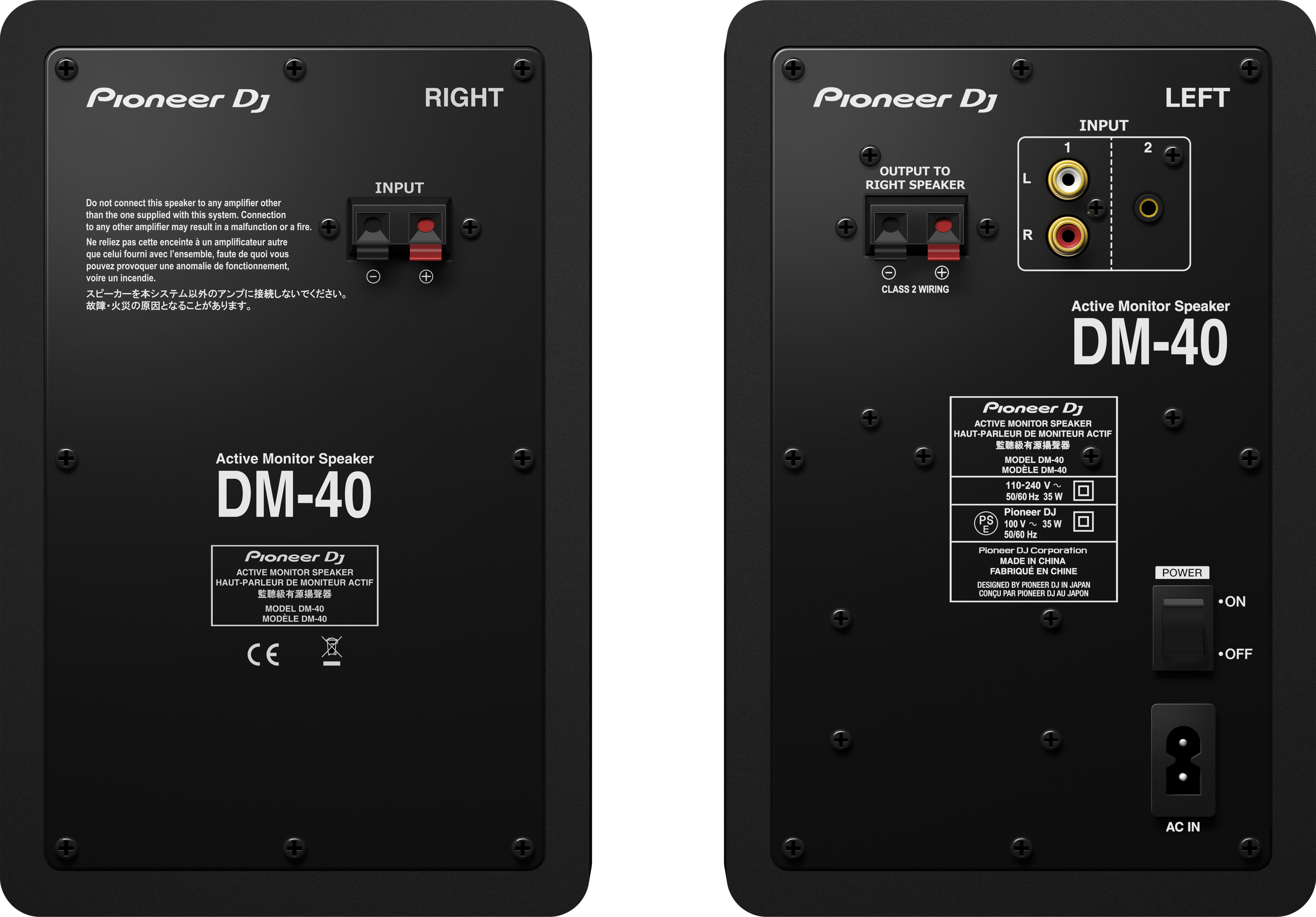 DM-40