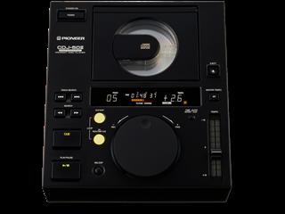 CDJ-500MK2