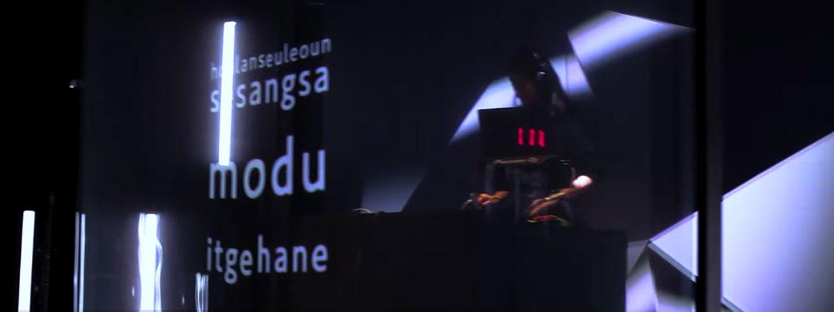 COTODAMA rekordbox lyric showcase