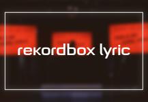 rekordbox lyric tutorials